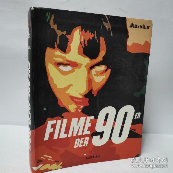 FILME DER 90er 90年代电影