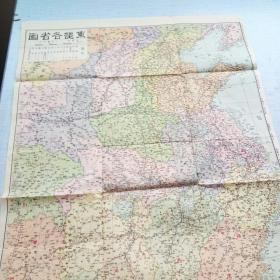民国34年地图东部各省图****A7