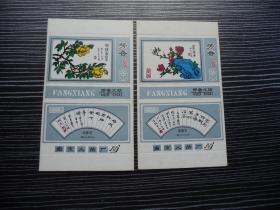 火花-南京火柴厂-芳香火柴2枚-硬