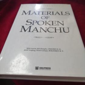 MATERIALS OF SPOKEN MANCHU
