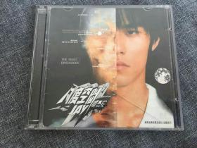 CD+VCD 周杰伦 八度空间  湖南金蜂音像正版  拆封