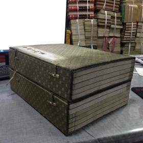 中国古版画 宣纸线装2函11册 华宝斋(封套有污渍,书品完好)