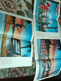 红色娘子军 新闻展览照片 3张