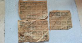 1959年【蔚县阳眷公社】灯塔社第一管理区粮票3大张5种48份合售,4.4*3.7cm,8品【半市斤、一市斤、二市斤、三市斤、五市斤。灯塔社第一管理区粮票,注意保存。背面是手写登记帐表。】