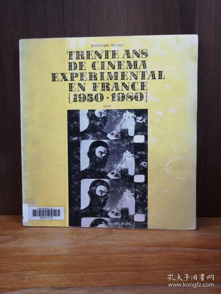 TRENTE ANS DE CINEMA EXPERIMENTAL EN FRANCE 1950·1980【法文原版】