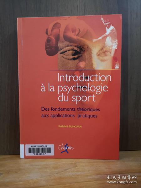 Introduction A Psychologie Du Sport 【法文原版】