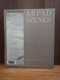 Arpad Szenes (法文原版)