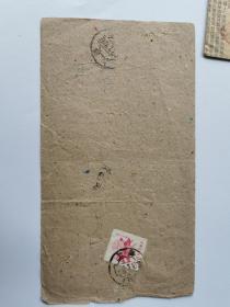 1962年上海国际旧货商店销售通知单,背面贴普10一分半票实寄给代售卖家