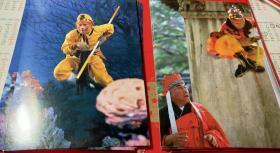 【两枚一起】1988老版原版《西游记——孙悟两枚》正规版杨洁电视剧老片邮政明信片正版 包老包真 原汁原味 如图实物拍摄 六小龄童