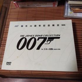 007制作40周年纪念限定box 20张碟DVD