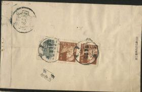 普8 半分国内印刷品实寄封---1962年广东湛江寄北京印刷品实寄封