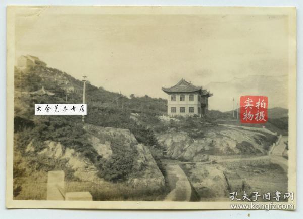 民国始建于1930年山东青岛水族馆主建筑全景老照片,曾被蔡元培先生誉为