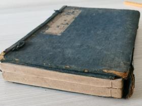 清乾隆精写刻四书左国辑要,一套四卷巨厚两册全。 写刻极为精美。 第二册天头有蛀,如图所示。 尺寸如图