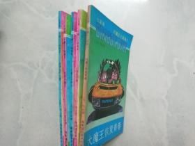 七龙珠:大魔王之谜卷 1 - 5