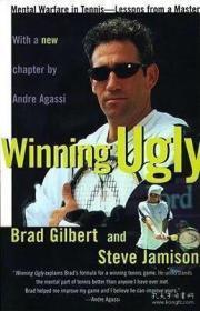 Wining ugly