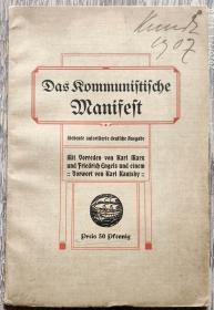 1906年 德文版《共产党宣言》/46页