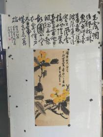 上海著名书画家  周方白  书法国画2幅,书法横幅旧托 尺寸103x35,国画尺寸83x38