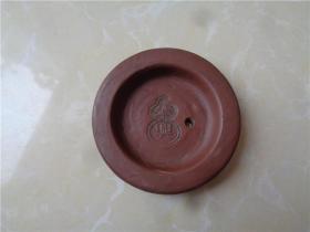 清代带萃兴商号款的紫砂壶盖