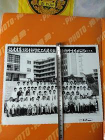 老照片,福建建筑工程专科学校(师生合影)1983年,尺寸图参考