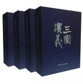 三国演义连环画+补辑 精装全套(60+16册)限量珍藏版