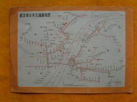武汉市公共交通路线图