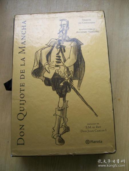 DON QUIJOTE  DE LA MANCHA(堂吉诃德)插图本.有护套【德文原版】精装16开【外文书--33】