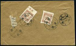 华中区五星图110元无齿票实寄封---1949年9月3日西式封由湖南常德挂号寄长沙,封背贴中南区五星图110元无齿票2枚,销湖南常德日戳,票右下方另销长沙日戳。