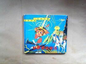 童画大世界:世界著名童话(汉语拼音)  精装  中文合订本