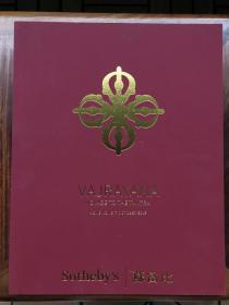 Sotheby's 苏富比香港 VAJRAYANA-Voyage to the Tantra 密宗佛教器物拍卖图录 2015年10月7日