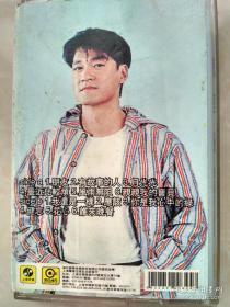 高品质磁带:周华健珍藏精选集