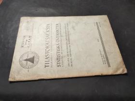 TILASTOKATSAUKSIA  JULKAISSUT TILASTOLLINEN PÄÄTOIMISTO    统计出版总局 1949 3-4月  外文以图为准