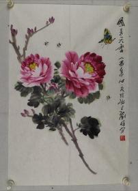 刘旺   两幅    尺寸  68/68    尺寸68/47