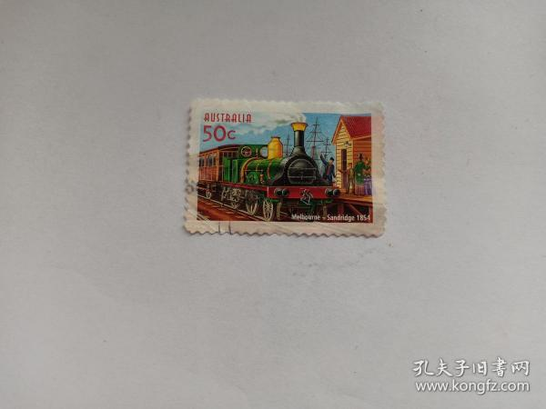 澳大利亚邮票 50C  2004年澳大利亚铁路建成150周年  1854年