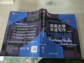 美国大学英语写作 第9册。