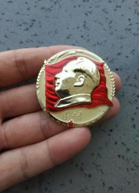 文革时期:毛主席精品麦穗边九大彩色异形像章