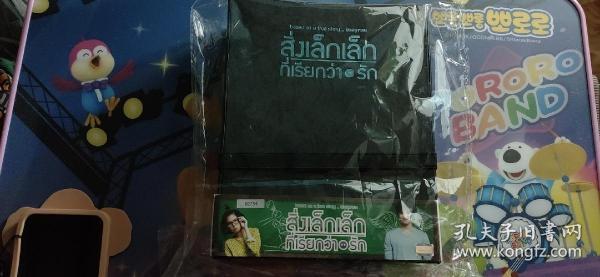 泰国原版初恋这件小事珍藏版DVD