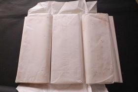 日本80年代老宣纸  和纸A级3刀300张 书画用宣纸 N638