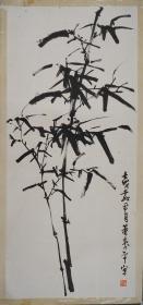 董寿平(款) 墨竹 纸本镜心