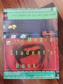 Media student book 传媒学生手册