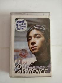 磁带----(我爱你)周俊杰0011