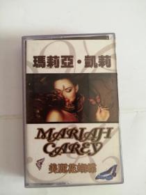 磁带----(美丽花蝴蝶)玛利亚凯莉0011