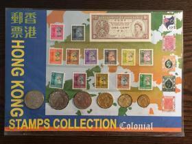 纪念香港回归祖国,殖民地时期邮票、硬币、纸币珍藏卡