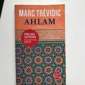 Ahlam ( Marc Trévidic.马尔克·特雷维迪克)2016荣获法国