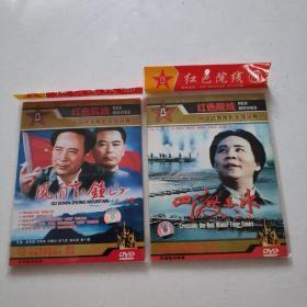 DVD:中国战争电影永恒经典-风雨下钟山(上下集 2碟)+四渡赤水(上下集 2碟)2本合售