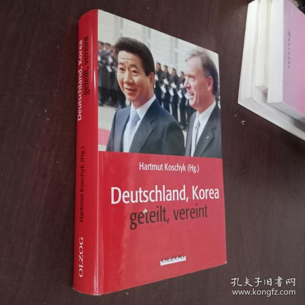 deutchland,korea  geteilt,vereint德国,朝鲜,统一【内页有划线】