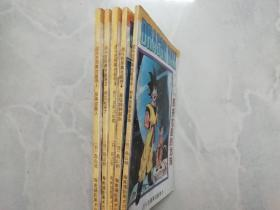 七龙珠:战斗在那美克星卷 1- 5