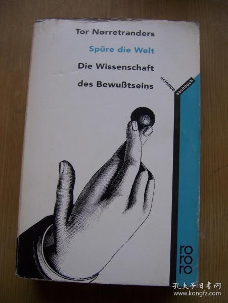 Spure die Welt des BewuBtseins(感受世界科学)【德文原版】32开【外文书--33】