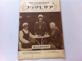 (7-12)侵华史料----1927年【朝日画报】 日本原版画报期刊;大开本,老照片历史资料