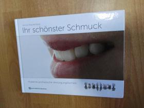 德文原版书:Ihr schönster Schmuck Moderne prothetische Versorgungsformen(16开精装)现代牙科修复图鉴