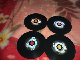 圣音,剑律,灵弦。仙韵。4光盘